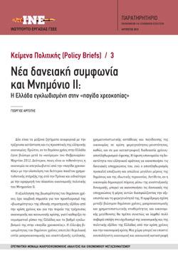 policy-brief-3
