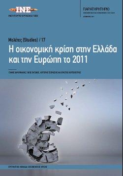 study-17