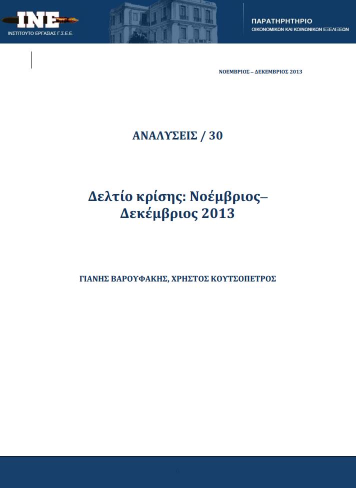 analiseis30