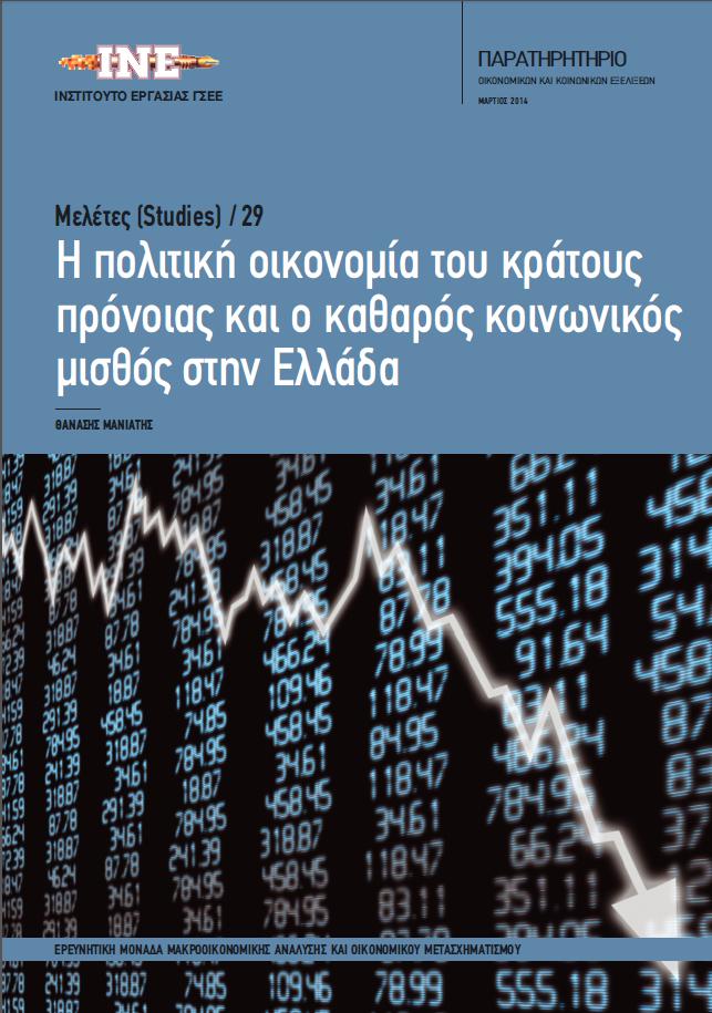 study 29