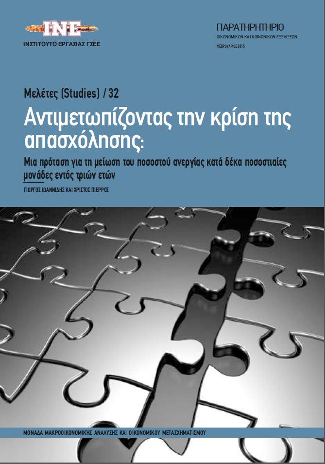 cover meletis 32