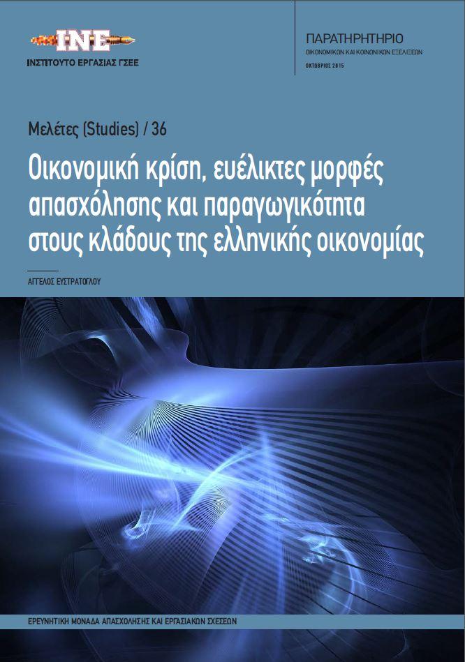 cover meletis 36
