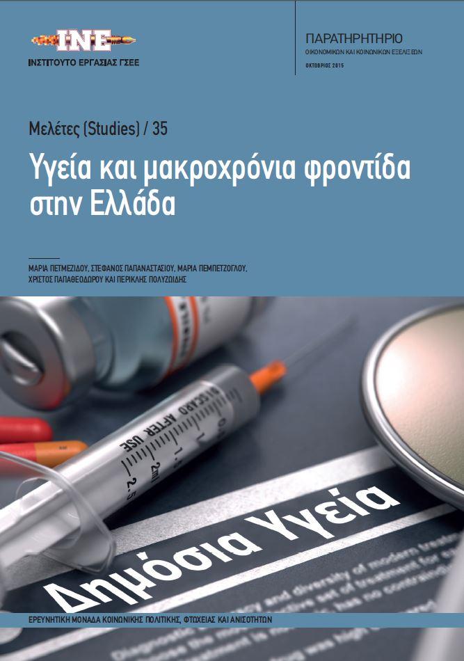 cover meleti 35
