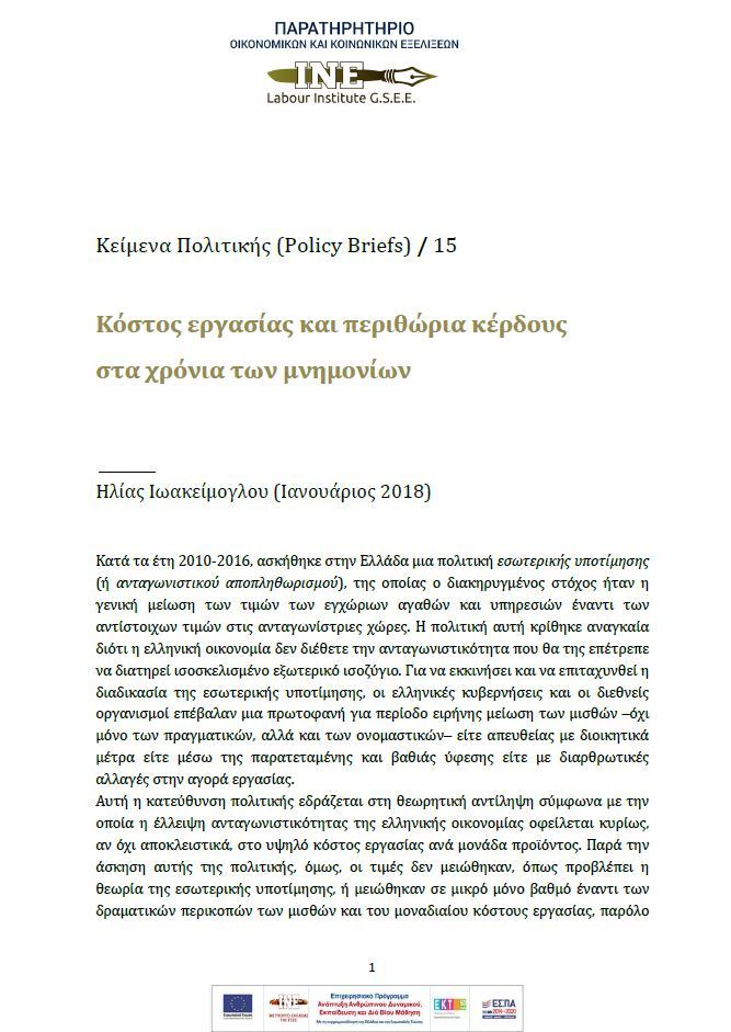 cover pb 15
